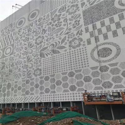 2厘铝单板价格 外墙网孔铝单板 户外幕墙装饰板材
