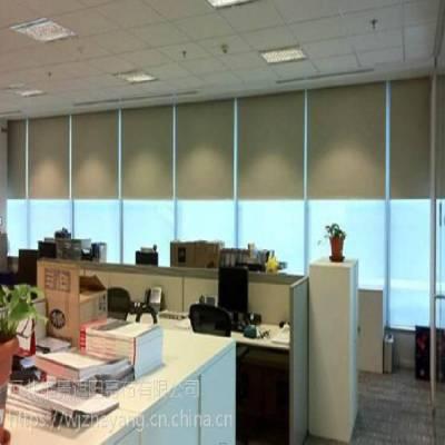 永宁会议室遮光定做办公室百叶帘四海电动窗帘工程手动遮帘