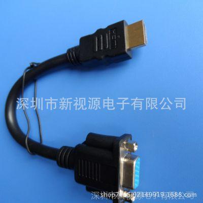 HDMI TO VGA线公转母带可拆活动螺母转换线