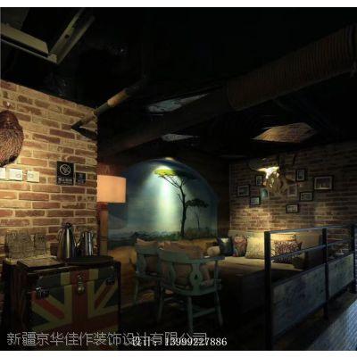 乌鲁木齐专业咖啡厅装修设计公司,咖啡馆装修设计注意事项