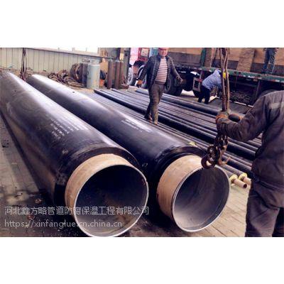 鑫方略DN750耐高温聚氨酯保温钢管材质Q235
