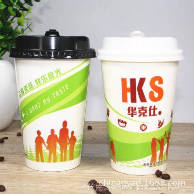 一次性纸杯定做加厚14盎司400ml广告奶茶杯咖啡纸杯带盖定制logo