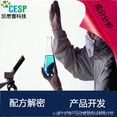 焊锡剂 配方技术 友邦焊锡 焊锡剂配方 焊锡剂配方还原配方解密