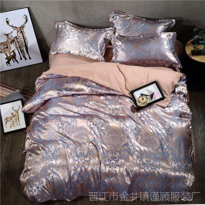 欧式夏季冰丝四件套贡缎丝绸缎被套夏天床单1.8m2.0床上用品