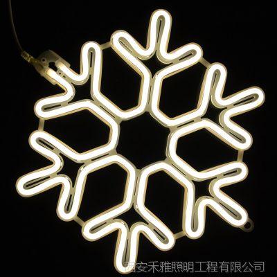 汉中春节LED装饰节日灯、型号、价格、厂家