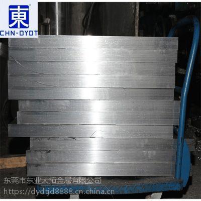 批发2017高导电铝板 2017铝板型号