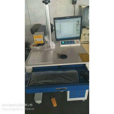保定光纤激光打标机厂家价格-沧州激光打标刻字机
