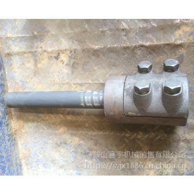 供应利勃海尔混凝土搅拌机配件高耐磨搅拌臂