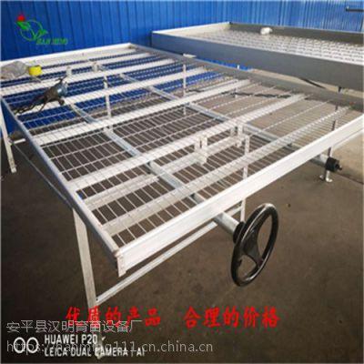河北移动式苗床-热镀锌苗床网生产销售
