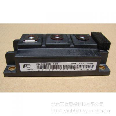 富士IGBT 2MBI300S-120逆变IGBT模块现货供应