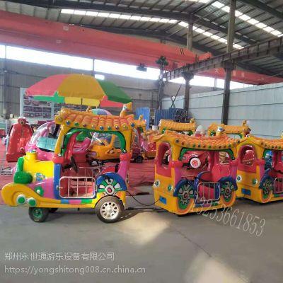 郑州厂家直销yst006 公园广场儿童观光游乐设备无轨小火车