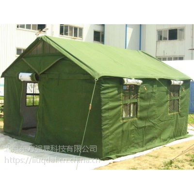 84A部队迷彩帐篷|84A防寒帐篷|84A野战帐篷