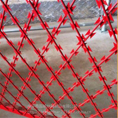 国帆刀片刺绳厂家 监狱刺丝滚笼 出口刀片焊接网
