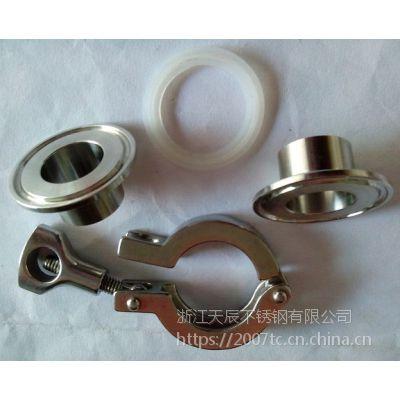 温州市厂家直销ISO不锈钢304卡箍组件