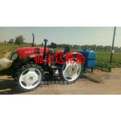 拖拉机改装轮胎4.5-19 500-19 120/90-26 600-29打药机轮胎
