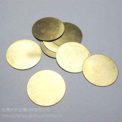 黄铜圆片 黄铜垫圈 黄铜垫片 黄铜介子 来图定制