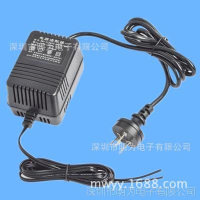 厂家直销 安防监控球机云台桌面式线性电源 24V2A双线电源适配器