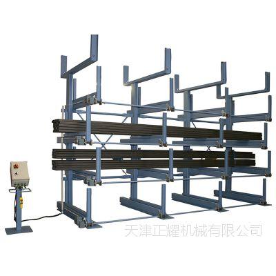 伸缩悬臂式货架有多种形式来供您选择