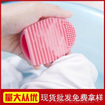 创意迷你洗衣刷 手握式硅胶洗衣刷