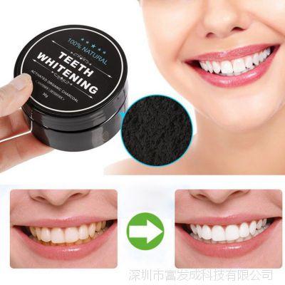跨境电商亚马逊热销 椰壳粉末活性炭 黑色牙粉椰壳粉竹炭黑色牙粉