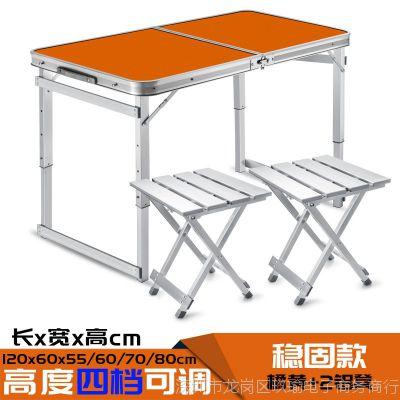 两用书桌装修折叠凳台方便可收纳摆摊货架折叠摆地推桌便携式