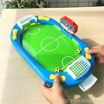 桌上游戏机互动足球台双人儿童益智对战玩具亲子桌面3-6亲子桌游