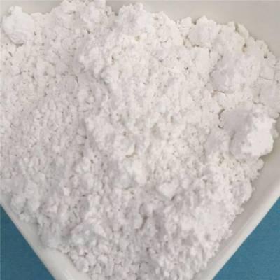 供应玄光 重质碳酸钙 涂料专用活性重钙 标线漆