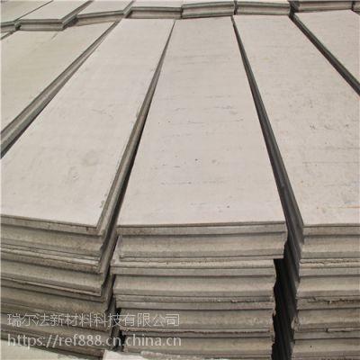 河北邯郸轻质隔墙板生产厂家低价批发