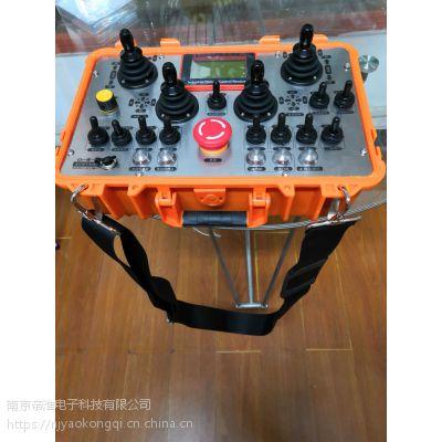 南京帝淮非标桥架式斗轮堆取料机遥控器定制说明