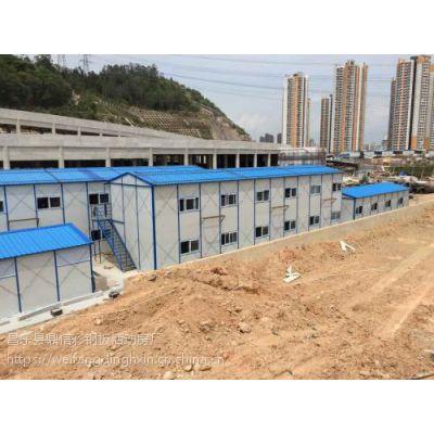青岛市北区彩钢板房-市南区活动板房-雅致框架板房厂家