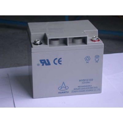 环宇蓄电池HYS121500报价、直销 产地是哪里