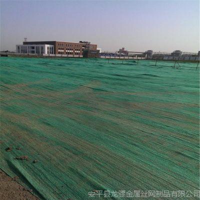 建筑工地防尘密目网 建筑工地采用防尘网 外脚手架密目网要求