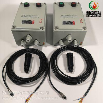 供应石油石化行业火焰监测装置新绿高能防爆紫外线火焰检测器