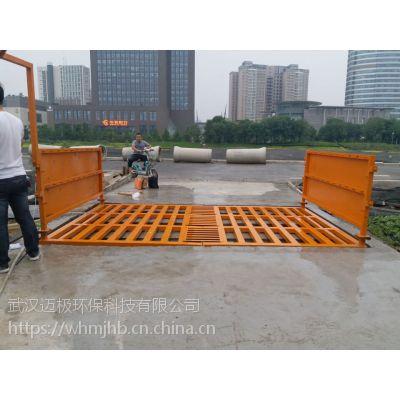 工地环保工程洗车平台