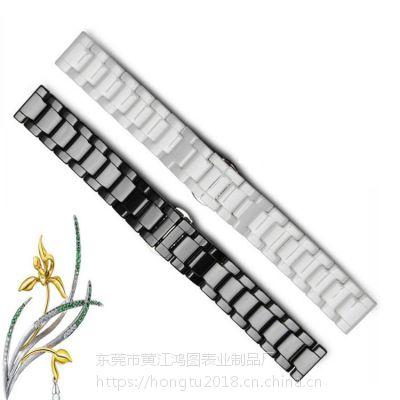 东莞鸿图时尚潮流黑白陶瓷表带