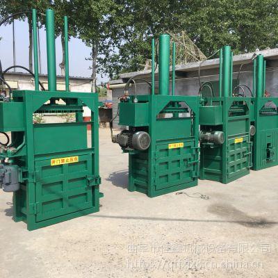 佳鑫青稞饲料麦草打捆打包机 蚕丝封口打包机 铁桶塑料桶压扁机生产厂家
