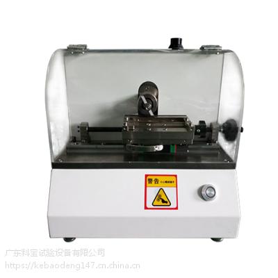 广东科宝专业供应优质塑料电动冲击缺口制样机悬臂梁简支梁冲击试验机