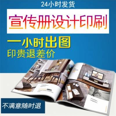 书刊印刷制作的方法-企石镇书刊-盈联印刷有保障