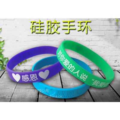 硅胶手环定制厂家印刷凹刻橡胶腕带定做成人手带光面硅胶手环订做