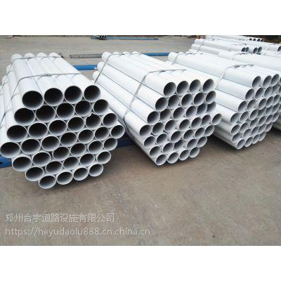 陕西定制高速波形护栏板 厂家直销 合宇道路高品质护栏板