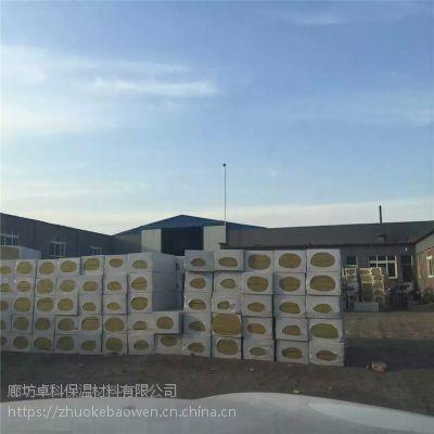 高层外墙保温岩棉板 优惠促销岩棉板
