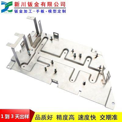 新川厂家直供xcbj08092503铝板家电背板钣金加工定制