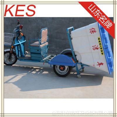 三轮清洁环卫保洁车 500L小型电动车 厂家直销 电动垃圾清运车