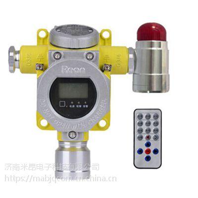 乙烷气体探测器-乙烷气体报警器 监测乙烷泄漏探测器