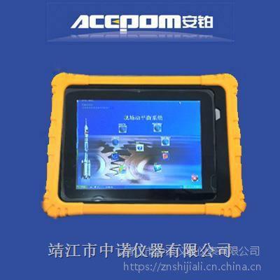 安铂APM-6000监测故障诊断分析仪平板电脑振动分析仪