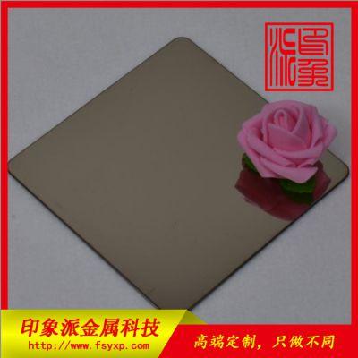 不锈钢镜面板供应/厂家供应304镜面茶色不锈钢板