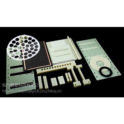 专业研发设计生产绝缘加工件 环氧板 工程塑料等非金属复合材料加工 123