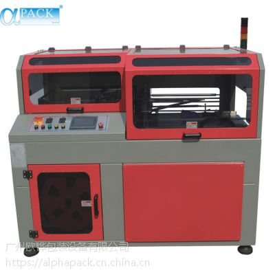 LA-6000全自动L型封口机 POF膜收缩包装机 热收缩