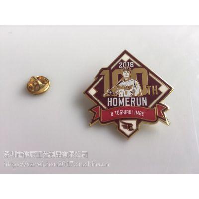 菱形珐琅徽章定制,柯式印刷胸章制作,广东年会徽标制作厂