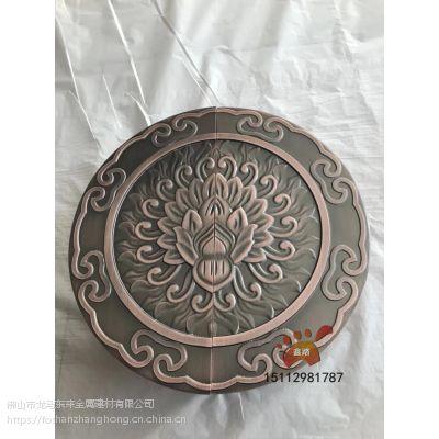 铝板雕刻大门拉手(精雕酒店铝板花纹拉手)红古铜做旧超乎想象的美感